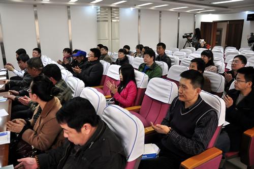 秦皇岛开发区法院召开人民陪审员岗前培训大会